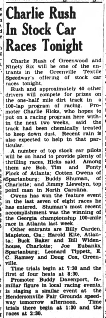 Aug 25th 1951 the forgotten race at air base speedway for Motor mile greenville sc